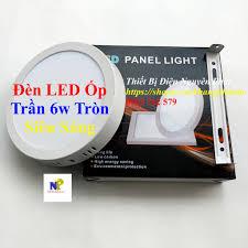 Đèn LED Ốp Trần 6w Tròn Siêu Sáng - Tiết Kiệm Điện Năng [ Đèn LED Ốp Nổi ]