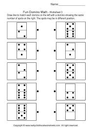 Fun Domino Math- Brain Teaser Worksheets # 3