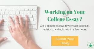 how to write the boston college supplement essays  submit your essay for review