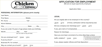 vacation forms for employees template employee holiday request form template vacation printable