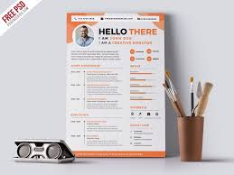 simple resume website simple resume website template free professional resume templates