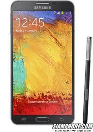 Samsung Galaxy Note 3 Neo Duos สมาร์ทโฟนรองรับ 2 ซิมการ์ด หน้าจอ ...