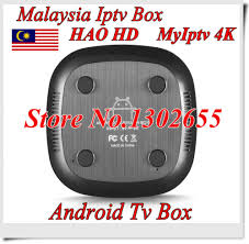 Myiptv Myiptv4K Android TV Box for Singapore Malaysia Australia Brunei  Indonesia Global use - buy inexpensively in the online store with delivery:  price comparison, specifications, photos