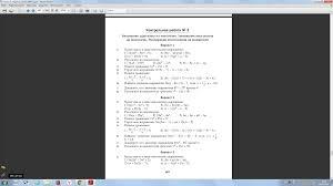 Контрольная работа по теме Умножение одночлена на многочлен   Контрольная работа по теме Умножение одночлена на многочлен Умножение многочлена на многочлен Разложение многочленов на множители