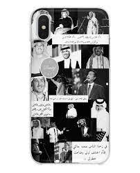 محمد عبده الاماكن دندنها