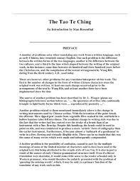 college essays college application essays tao te ching essay tao te ching essay