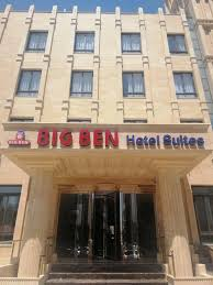 <b>Big Ben</b> Hotel Suites, Amman – Updated 2020 Prices