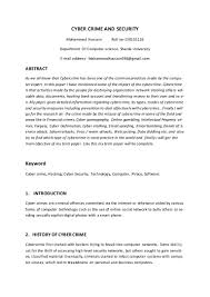 essay on cyber crime book wrting network security research papers  essay on cyber crime book wrting network security research papers 2014 pdf open problems in springer internet paper regardin