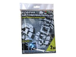 <b>коврик влаговпитывающий</b>, <b>30х40 см</b>, 2 шт | www.gt-a.ru