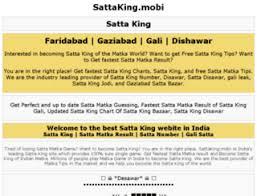 Gali Chart 2014 Satta King Mobi Index At Top Accessify Com