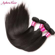 Aphro Hair Human Hair Bundles Brazilian