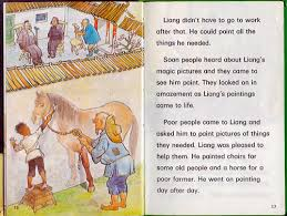 my favourite childhood story the magic paintbrush kieren  my favourite story essay my favourite childhood story the magic paintbrush