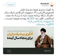 Image result for فراخوان الگوی پایه اسلا٠ی