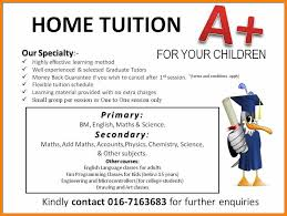 Home Tuition Advertisement Sample Barca Fontanacountryinn Com