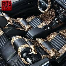 leopard print car seat covers leopard car seat covers car leopard print car seat four seasons