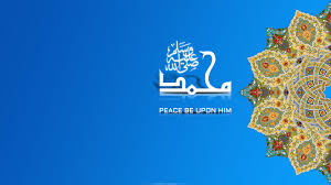 Islamic Wallpapers HD 2018 (77+ ...