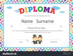 preschool diploma template gse bookbinder co preschool diploma template