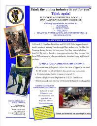 Pipeline Welding Apprentice Plumbers Pipe Fitters Local 23 Apprenticeship Opportunities