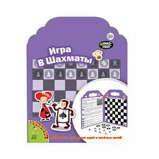 "<b>Набор наклеек</b>. <b>Нано</b>-<b>стикер</b> ""Игра в Шахматы"" (<b>Bondibon</b>), арт ..."