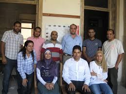 Mohammad Abou Samra Tayseer Khairy Nevine George Mohamed Amer Hegazy Mostafa Ahmed El-Taib Mohamed Mostafa El Sayed ... - W2