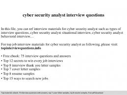 Get Cyber Security Analyst Interview Questions Document Manager