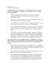 english h final exam essay questions atonement essays for