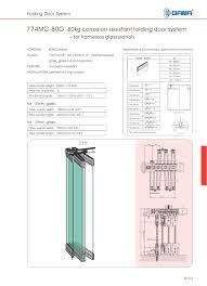 774mc 80g 80kg folding door system