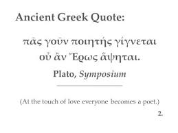 Greek Quotes About Love Magnificent Ancient Greek Quote Tumblr