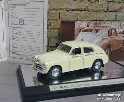Автоминиатюра модели ГАЗ М Победа Линейная контрольная служба  ГАЗ М20 Победа Линейная контрольная служба Проект №89 mgg73