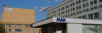 Study Abroad at <b>Moscow Aviation Institute</b>, Russia - In-Depth Guide ...