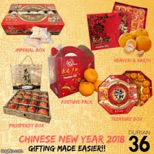 cny mandarin oranges lukan芦柑 gift box premium box deliver even