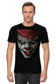 """Мужские футболки c популярными принтами """"<b>оно</b>"""" - <b>Printio</b>"""