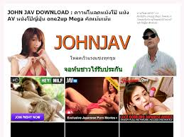 JOHN JAV DOWNLOAD AV one2up.