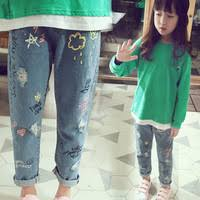 Find All China Products On Sale from PHOTIPONG Sturdy pants ...