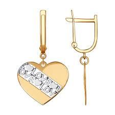 <b>Серьги</b> «<b>Love</b>» из <b>золота</b> 027590 - Сеть ювелирных салонов ...