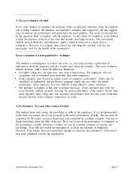 interactive art director performance appraisal 17