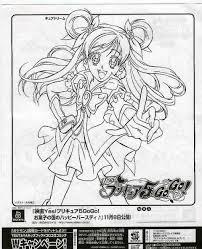 プリキュアぬりえ アニメーション Takeyan近日日誌 Yahooブログ