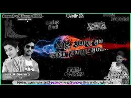 New Remix Timli 2021 Asvin patel /asvin patel new timli 2021/gujrati  timli2021 - YouTube