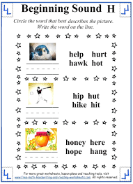worksheet 3 letter words worksheets d spelling 3 letter words worksheet 3 letter words worksheets rhyming for kindergarten