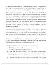 business essay words end