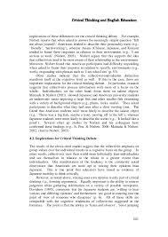 essay about universe keralam in malayalam