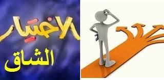 نتيجة بحث الصور عن عرس الاكراد مع عادل عبد المهدي