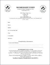 Membership Dues Template Template Membership Form Club Membership Form Template Youth