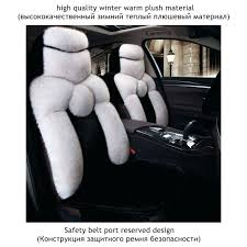 chicco keyfit 30 car seat cover car seat hop car seat cover instructions best car seat