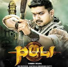 kannada mr airavata movie st nd rd day box office collection tamil puli movie review rating opening 1st day box office collection hit flop