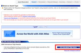Ana Mileage Chart Testing Anas Star Alliance Award Searches And Booking