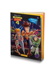 Альбом для коллекционирования История игрушек (<b>4</b>) / <b>Toy Story</b> ...