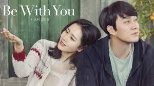 BE WITH YOU ♥ | Movies, Good movies, Korean drama