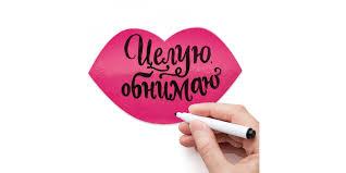 Товары <b>Melompo</b> купить в интернет-магазине в Москве, <b>Melompo</b> ...