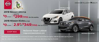 2018 nissan altima kicks